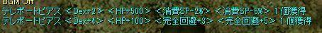 f:id:yurulucky:20200524023238j:plain