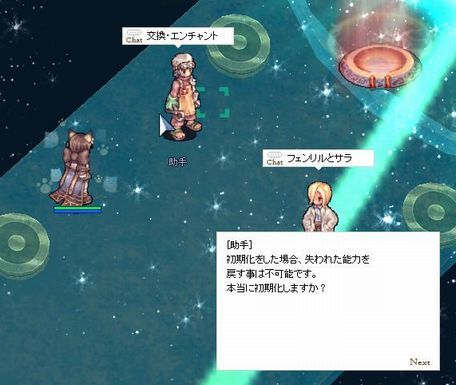 f:id:yurulucky:20200524023540j:plain
