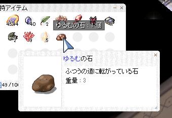 f:id:yurulucky:20200624015058p:plain