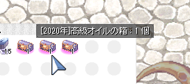 f:id:yurulucky:20200820010543p:plain