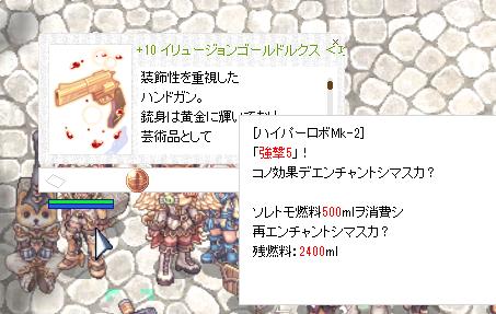 f:id:yurulucky:20200820010549p:plain