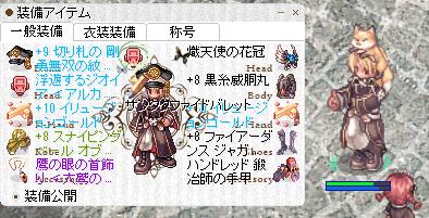 f:id:yurulucky:20200820010844p:plain