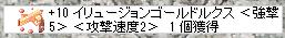 f:id:yurulucky:20200820012932p:plain