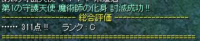 f:id:yurulucky:20200830002955p:plain