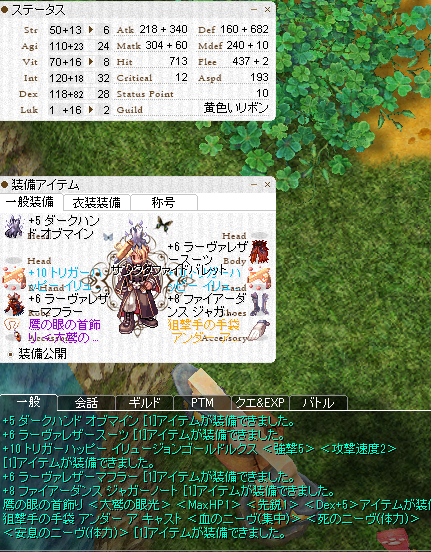 f:id:yurulucky:20200830003502p:plain
