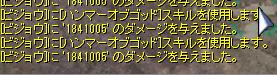 f:id:yurulucky:20200830004443p:plain