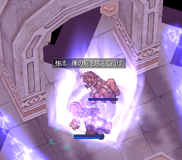 f:id:yurulucky:20200830005051p:plain