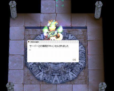 f:id:yurulucky:20200922170232j:plain