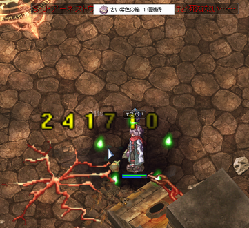 f:id:yurulucky:20201008033916p:plain