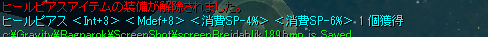 f:id:yurulucky:20201028121848p:plain