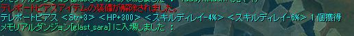 f:id:yurulucky:20201028122659p:plain