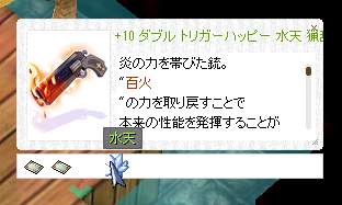 f:id:yurulucky:20201104142108p:plain