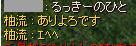 f:id:yurulucky:20201229010901p:plain