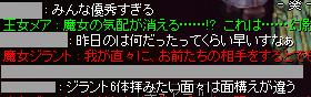 f:id:yurulucky:20210117015755p:plain