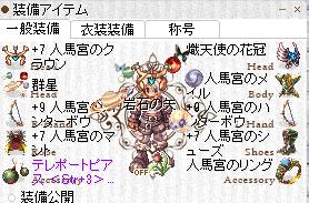 f:id:yurulucky:20210121234815p:plain