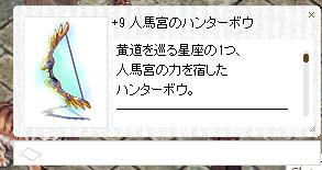 f:id:yurulucky:20210122000719p:plain