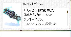 f:id:yurulucky:20210301010319p:plain