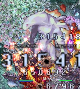 f:id:yurulucky:20210301014131p:plain