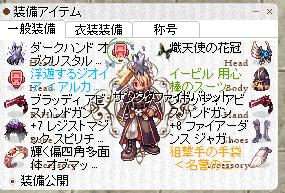 f:id:yurulucky:20210313040420p:plain