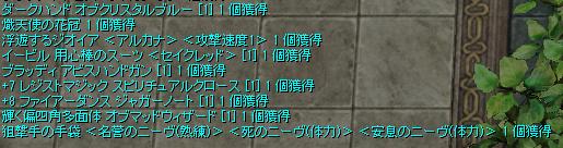 f:id:yurulucky:20210313040442p:plain