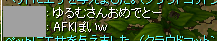 f:id:yurulucky:20210324031014p:plain