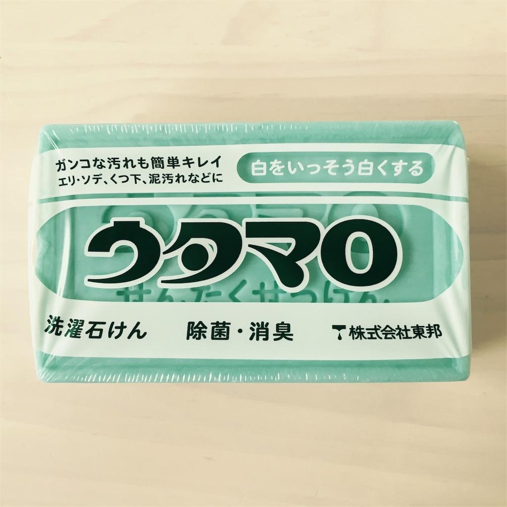 f:id:yurumamasan:20170325222058j:image