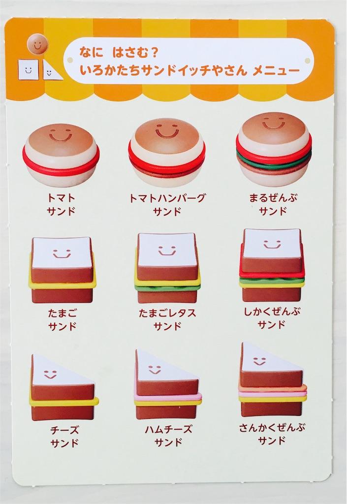 f:id:yurumamasan:20170329212311j:image