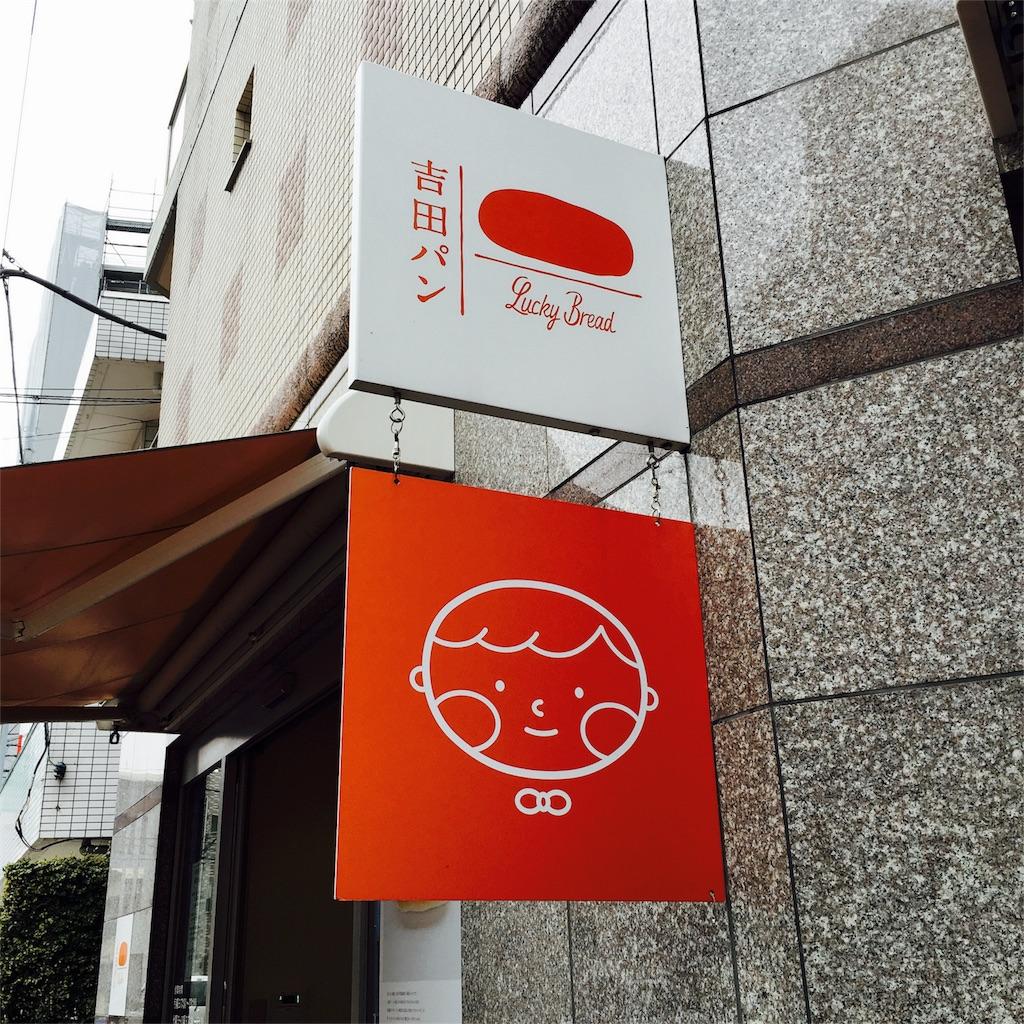 f:id:yurumamasan:20170424222053j:image