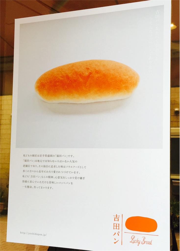 f:id:yurumamasan:20170424222104j:image