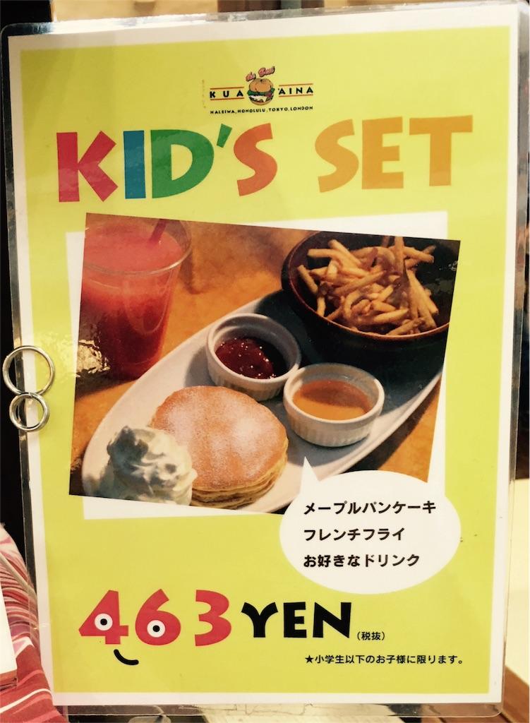 f:id:yurumamasan:20170501215405j:image
