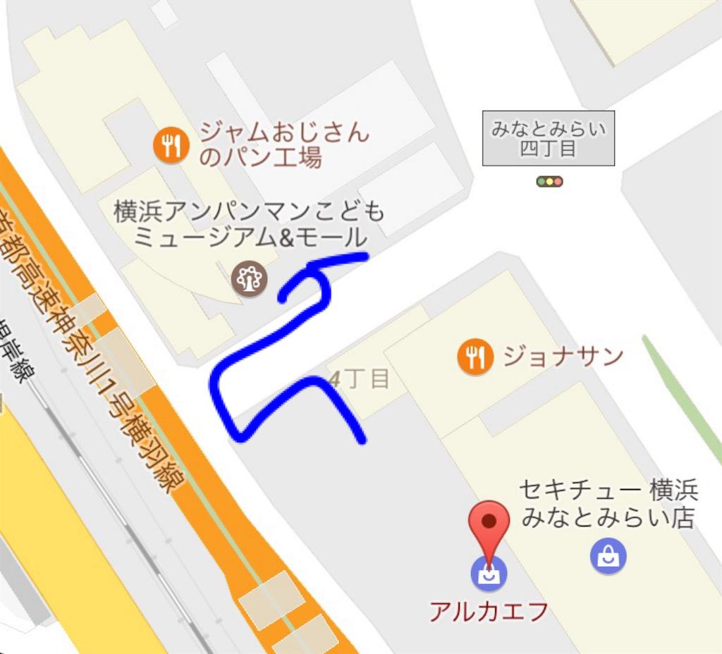 f:id:yurumamasan:20170607064534p:plain