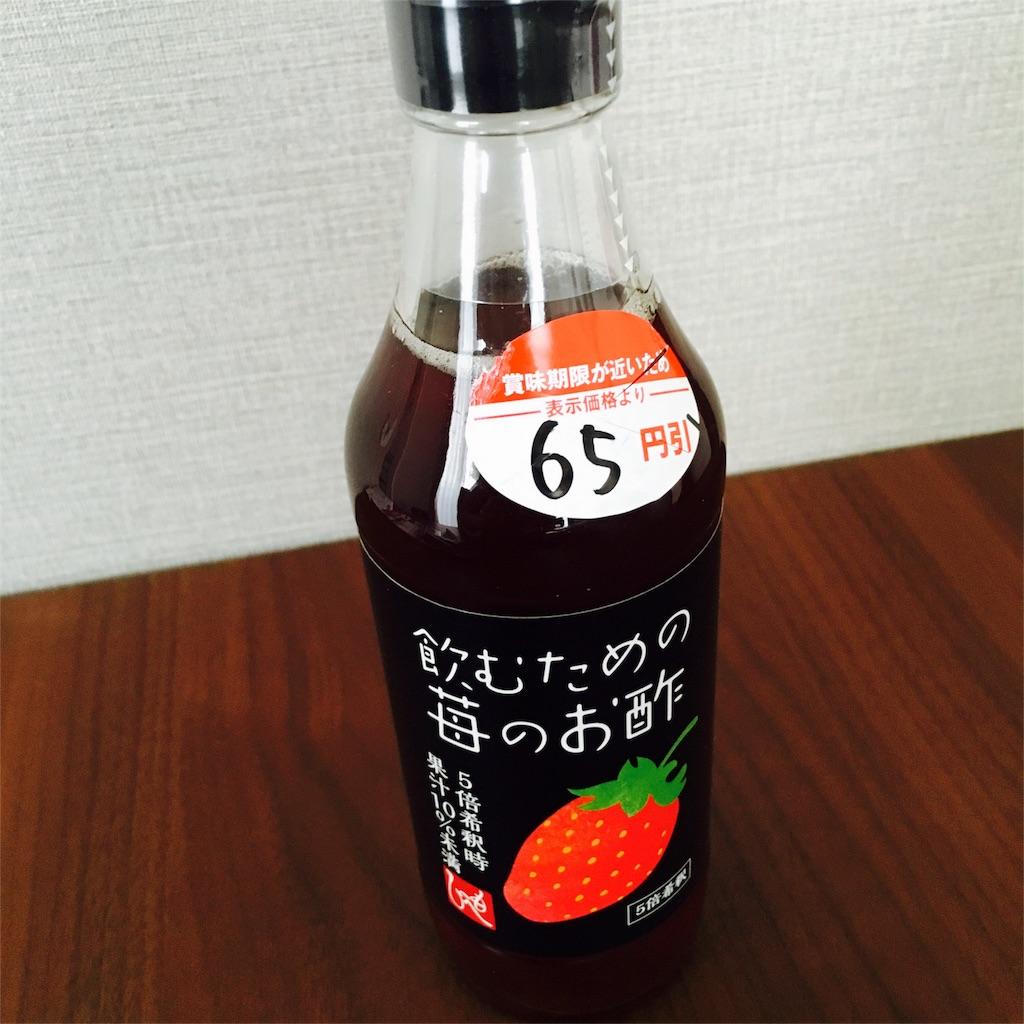 f:id:yurumamasan:20170627232929j:image