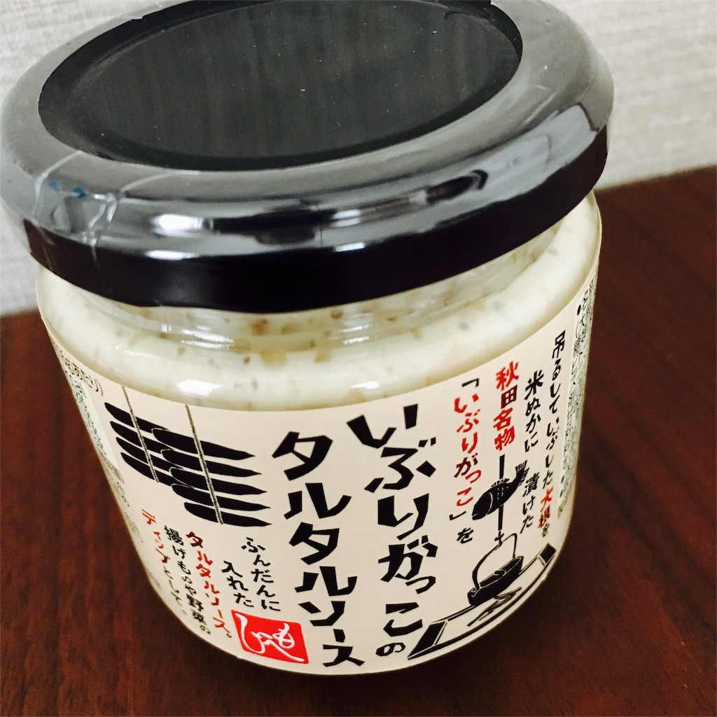 f:id:yurumamasan:20170627233706j:image