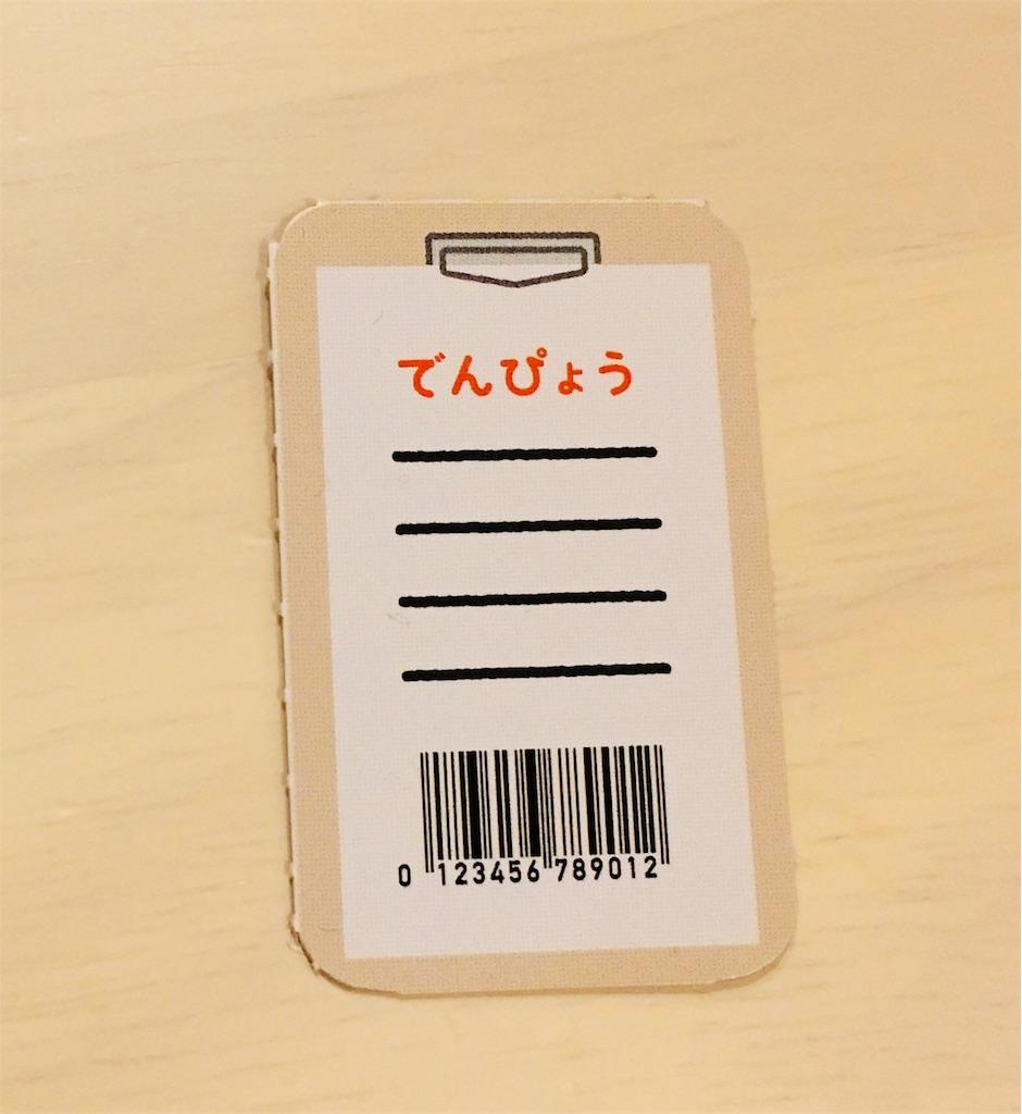 f:id:yurumamasan:20180201010057j:image