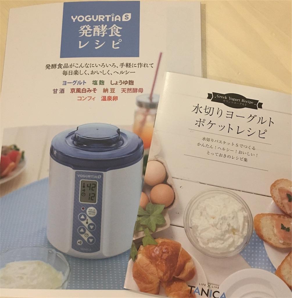 f:id:yurumamasan:20180209224351j:image