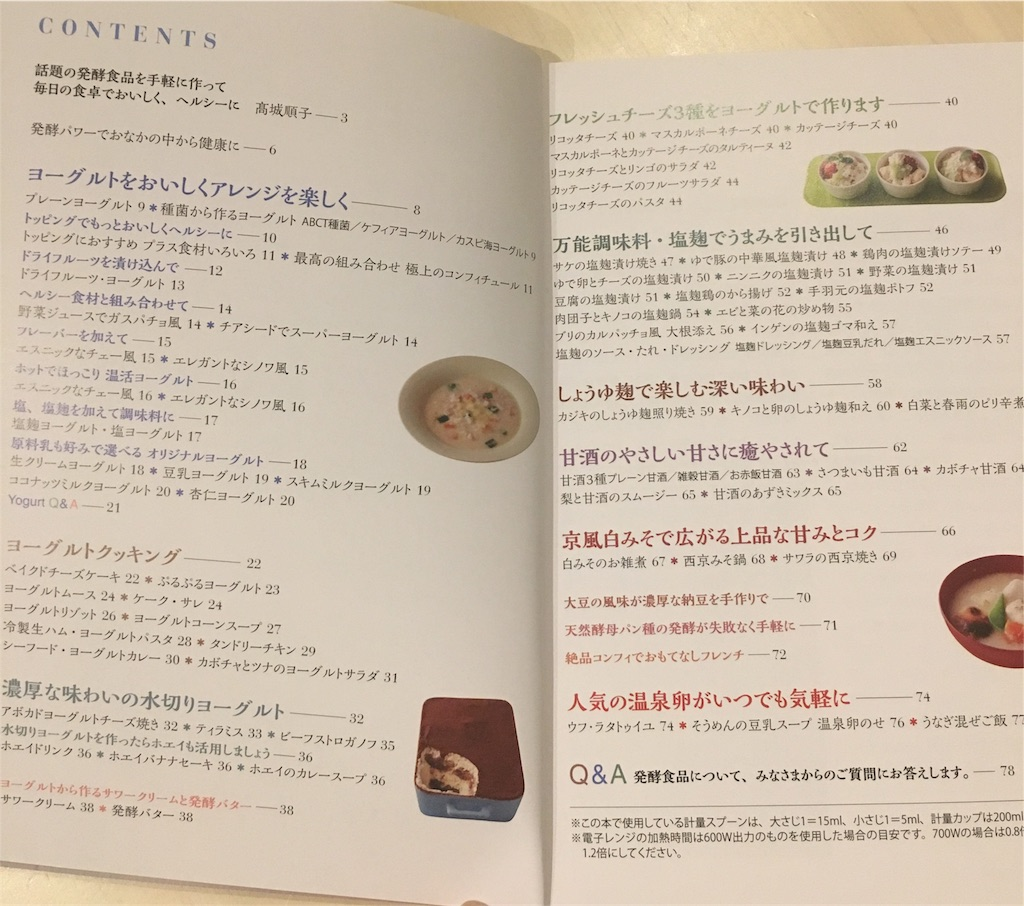 f:id:yurumamasan:20180209224429j:image
