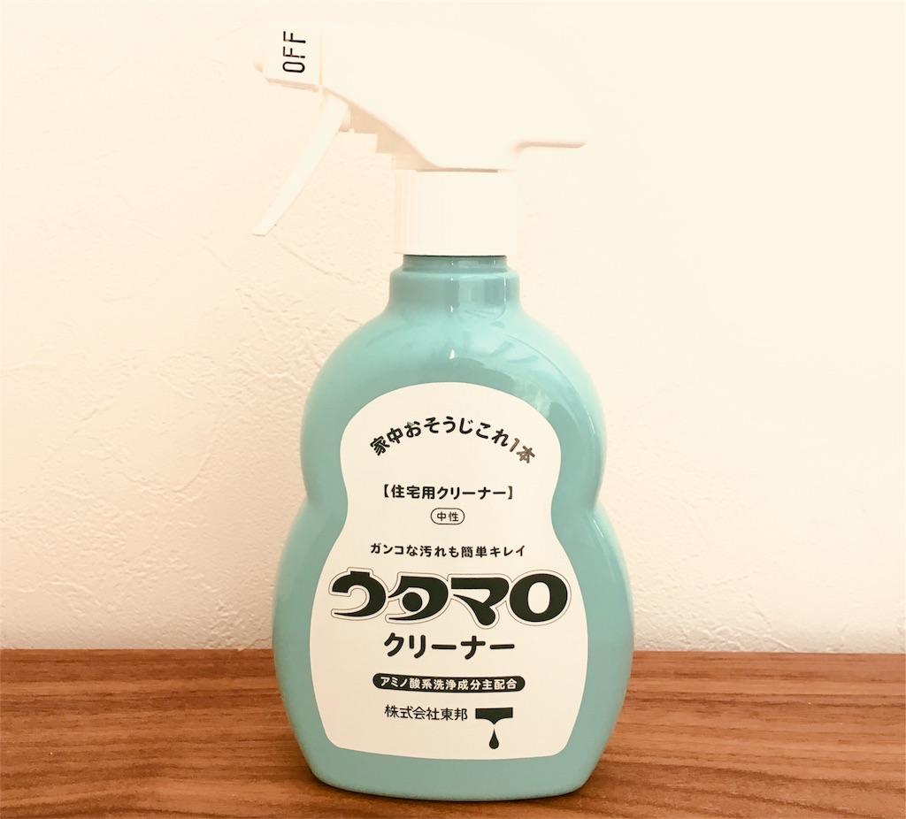 f:id:yurumamasan:20180213001315j:image