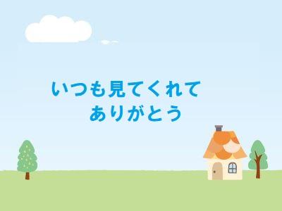 f:id:yurumamatan:20190406235313j:plain