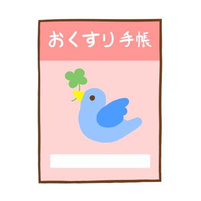 f:id:yurumamatan:20190413172412j:plain