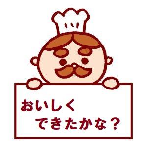 f:id:yurumamatan:20190424203249j:plain