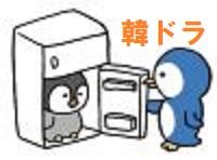 f:id:yurumamatan:20190510204357j:plain