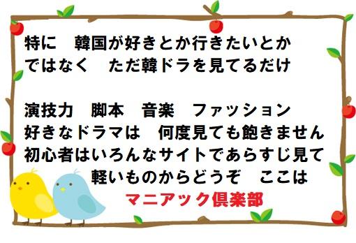 f:id:yurumamatan:20190512220653j:plain