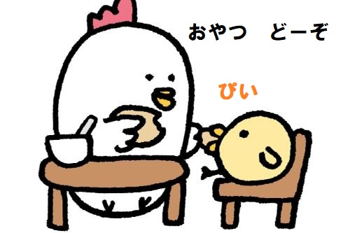 f:id:yurumamatan:20190515205800j:plain