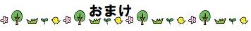 f:id:yurumamatan:20190525225010j:plain