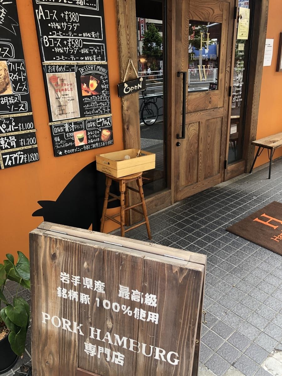 f:id:yurumani:20190613014205j:plain