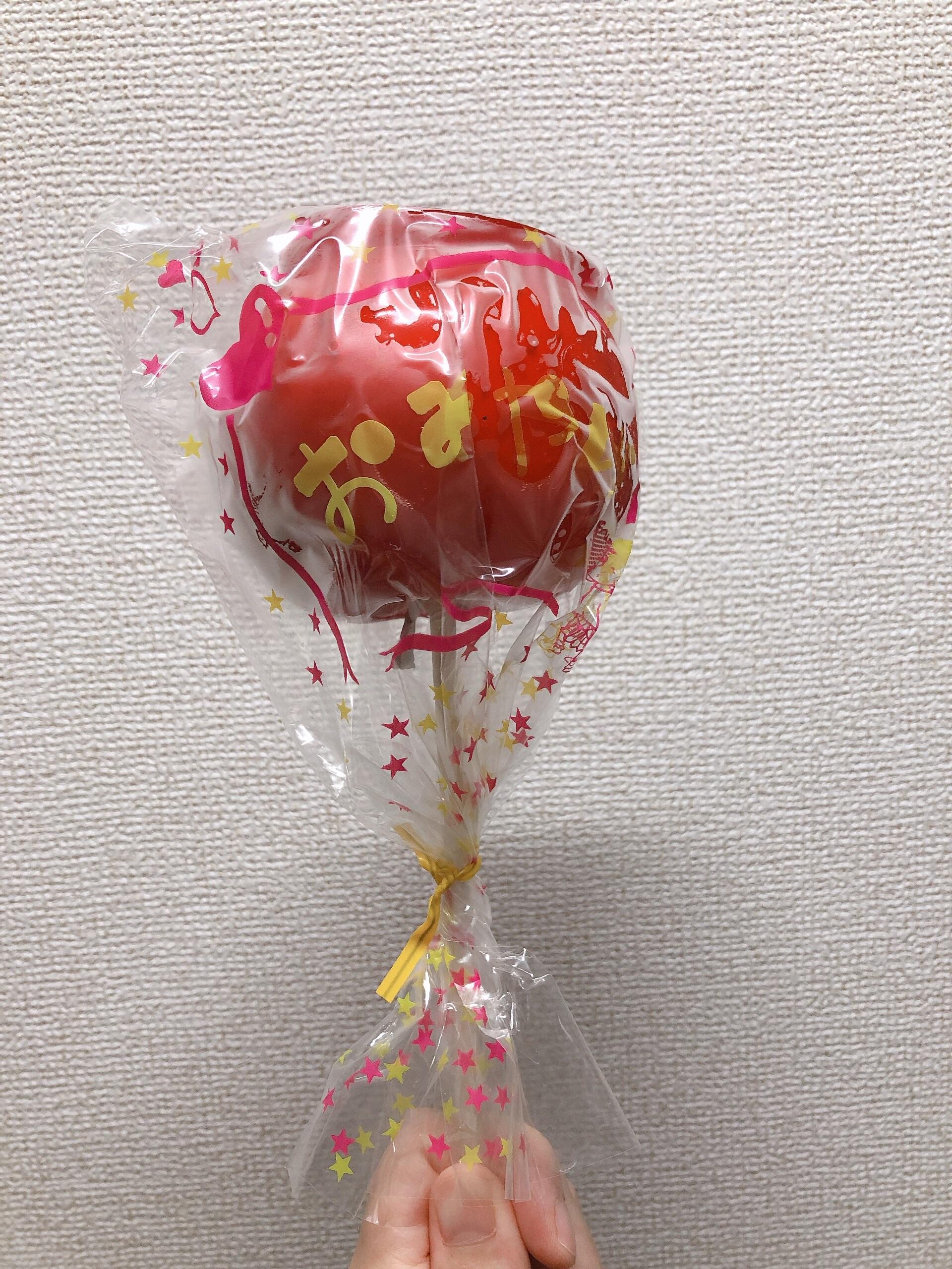 f:id:yurumani:20190903084708j:image