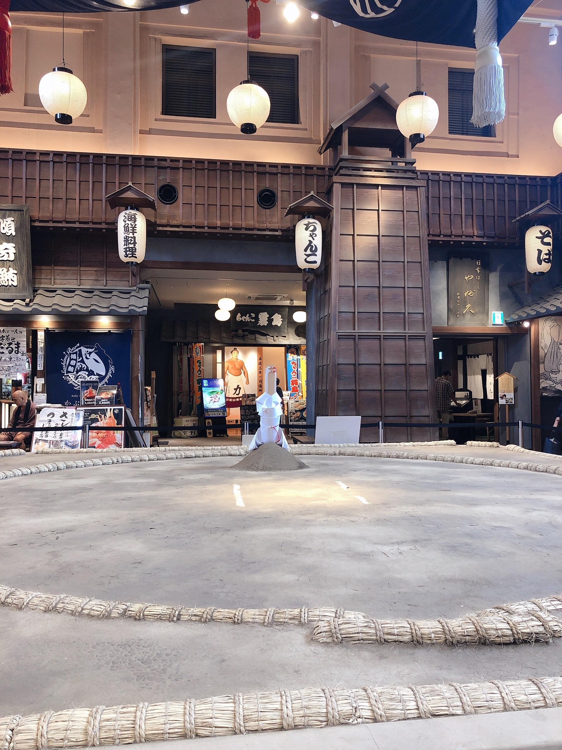 f:id:yurumani:20190911141923j:image