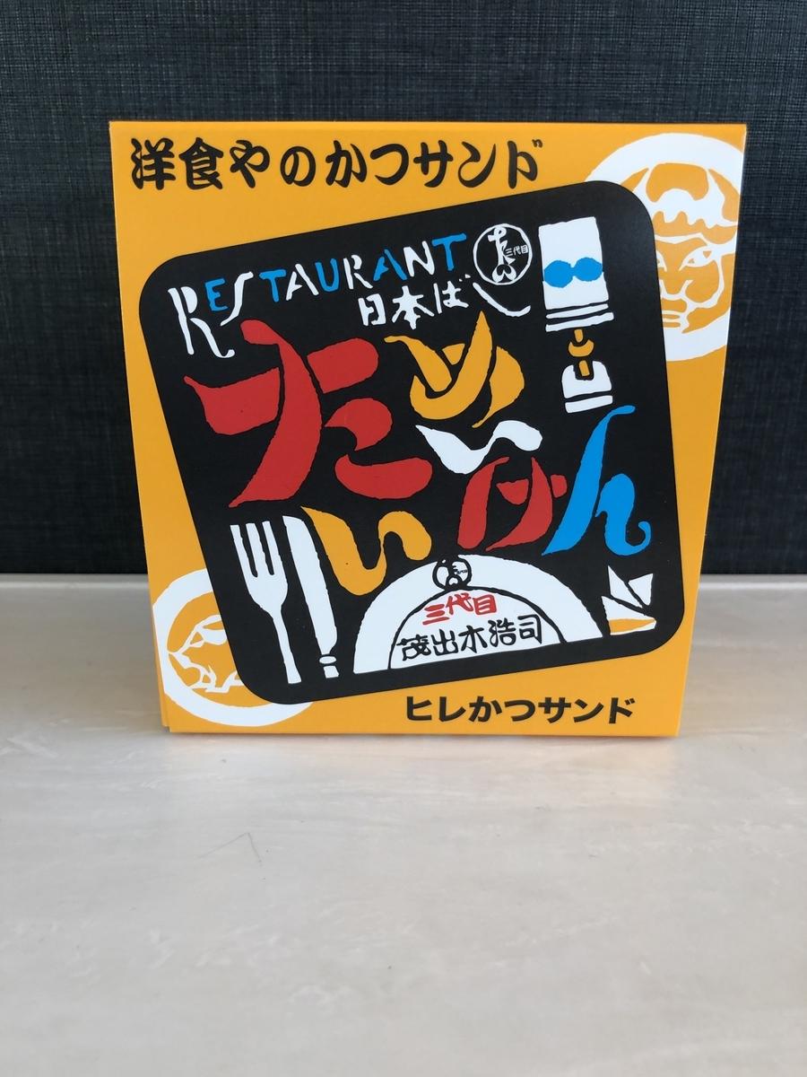 f:id:yurumani:20200110114021j:plain