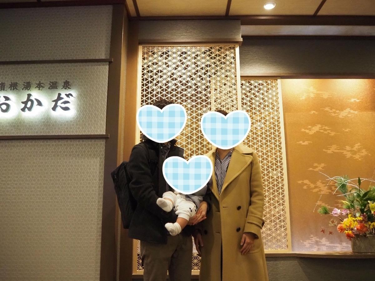 f:id:yurumani:20200305104355j:plain