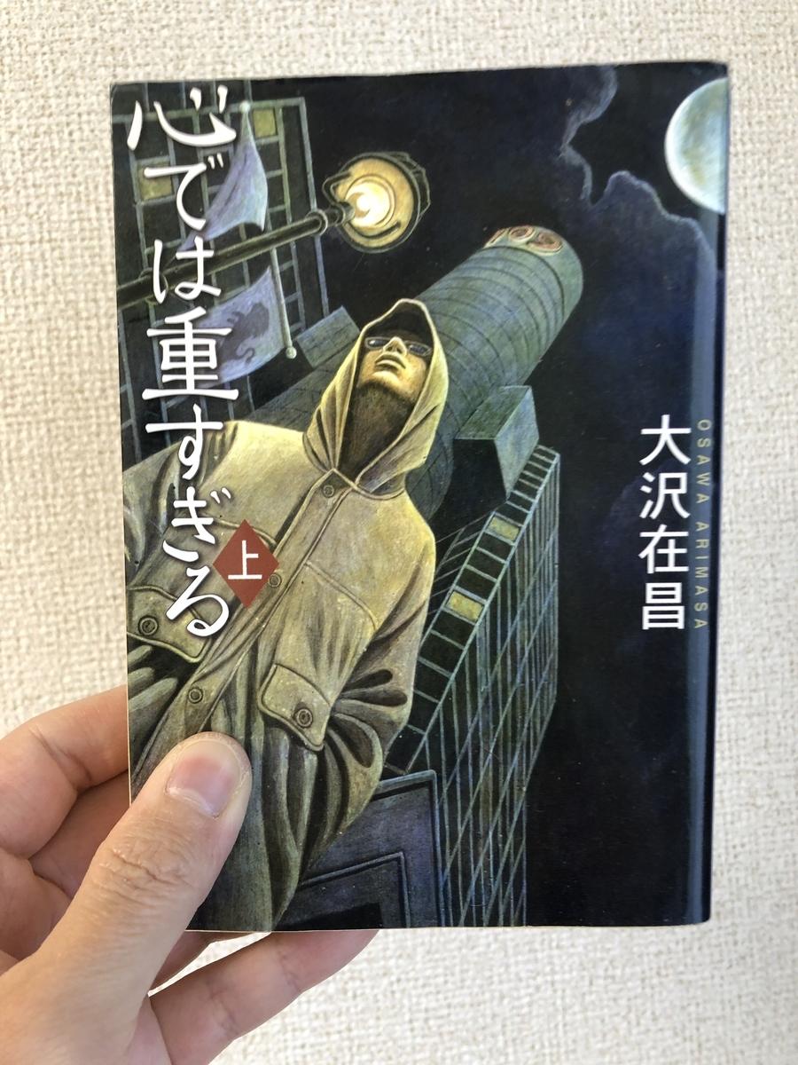 f:id:yurumani:20200311123040j:plain